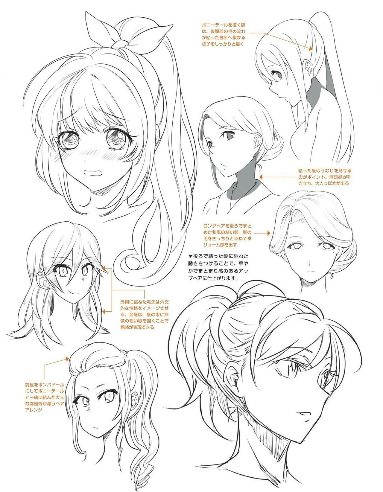 Anime Hair Drawing Reference and Sketches for Artists