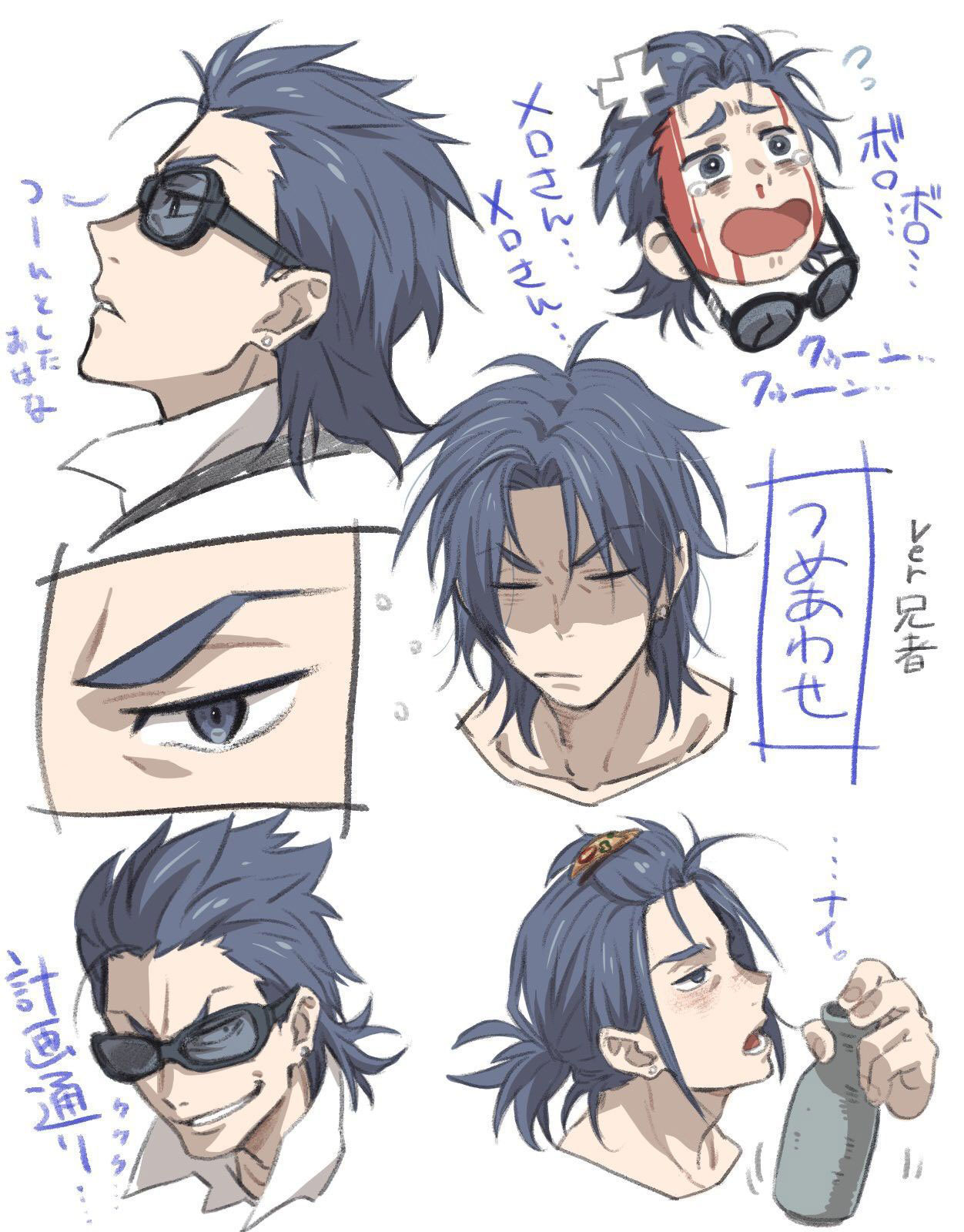 male anime face drawing reference